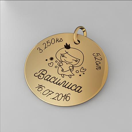 Медальон из красного золота «Принцесса»