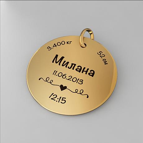 Медальон из красного золота «Виньетка»